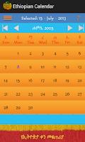 Screenshot of EthioCalendar