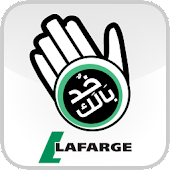 Lafarge Egypt: My Safe Road