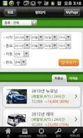 Screenshot of 씨제주