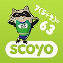 scoyo Mathe-Trainer icon