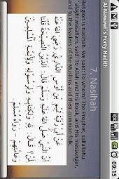 Imam Nawawis' 40 Hadith