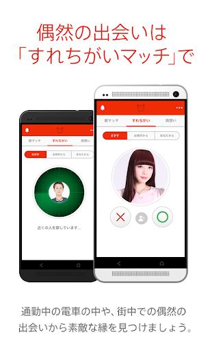 免費社交App|毎朝8時に出会いが届く - マッチアラーム|阿達玩APP