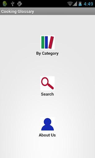 健康必備APP下載|Cooking Glossary - Hindi 好玩app不花錢|綠色工廠好玩App