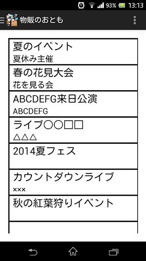 株価アプリの決定版! - Yahoo!ファイナンスアプリ - Yahoo! JAPAN