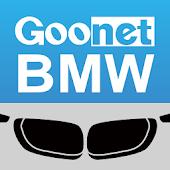 Goo-net BMW 中古車検索