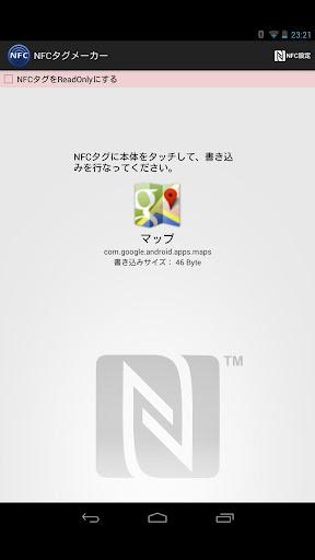 NFCu30bfu30b0u30e1u30fcu30abu30fc 1.0 Windows u7528 2