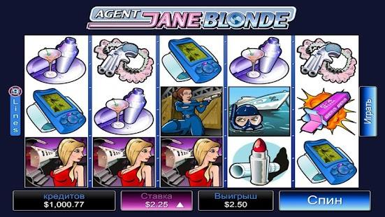 Голдфишка 7 казино онлайн Голдфишка играть