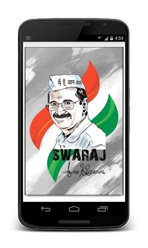 Swaraj By Arvind kejriwal