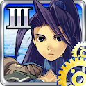 フライハイトクラウディア3 (NTTドコモ端末限定)
