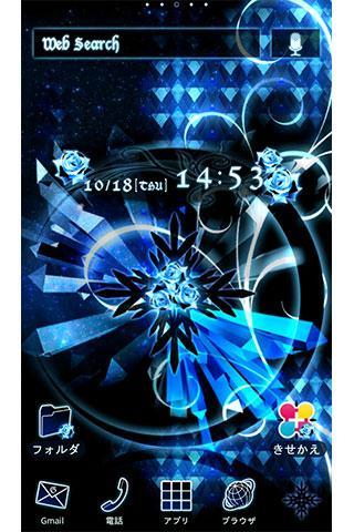 Moon Compass u5e7bu60f3u58c1u7d19u304du305bu304bu3048 1.0 Windows u7528 1