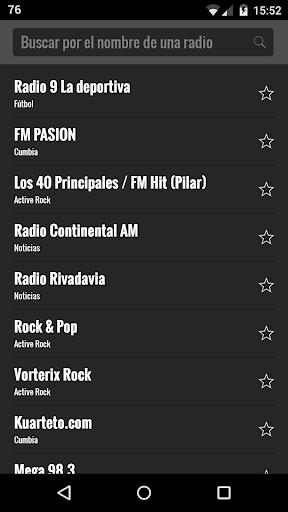 無線電阿根廷
