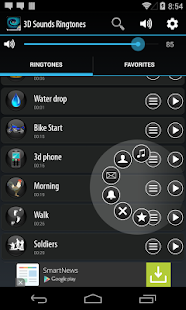 3D Sounds Ringtones - screenshot thumbnail