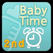 BabyTime (동생/둘째용)
