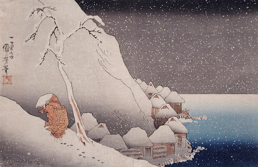 Snow at Tsukahara, Sado Island, 1271
