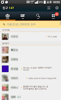 Screenshot of Kakao Talk Theme Chic Orange