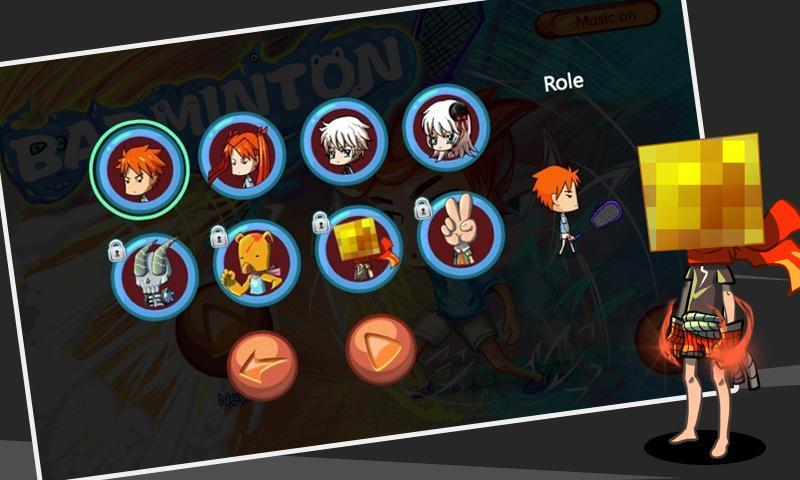 Badminton - screenshot