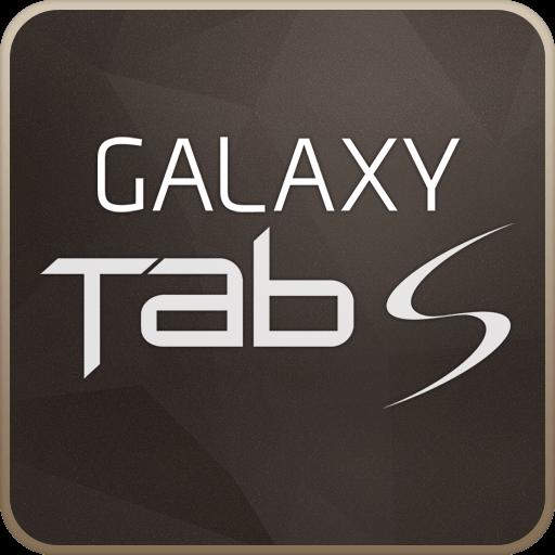 GALAXY Tab S Попробуйте-Tablet 生活 App LOGO-APP開箱王