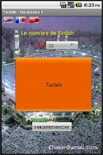 Tasbeeh El Muslim - screenshot thumbnail