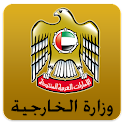 UAE MOFA icon