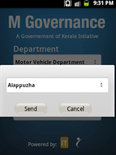 M Governance Kerala- screenshot thumbnail