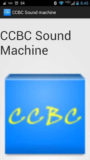 CCBC Sound Machine