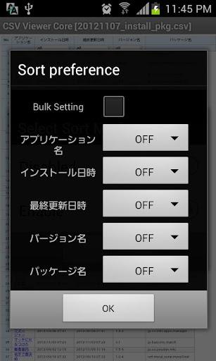 玩免費商業APP|下載CSV Viewer Core app不用錢|硬是要APP