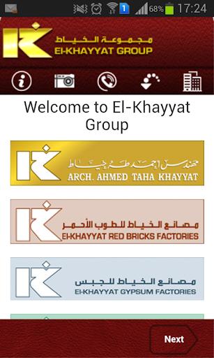 玩商業App|El-Khayyat Advisor免費|APP試玩