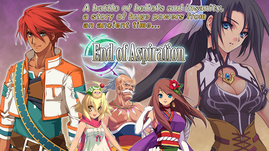 RPG End of Aspiration- screenshot thumbnail