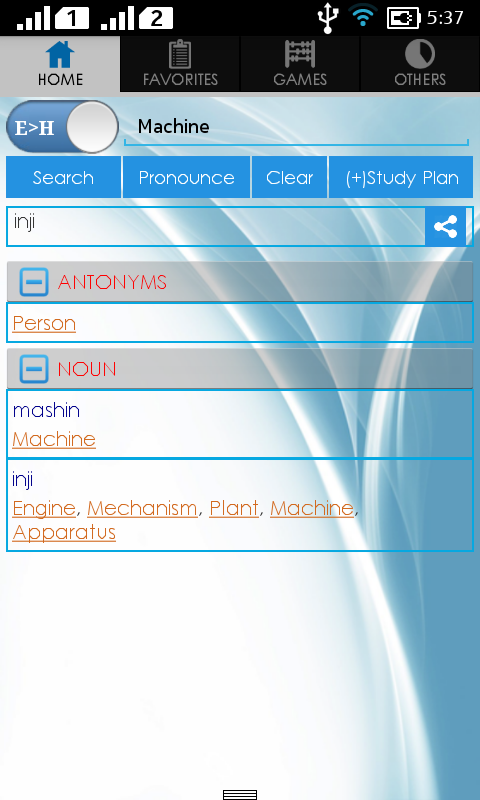 android chrome browser how to add dictionary