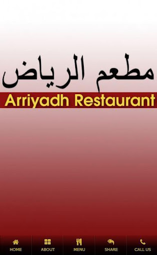 Arriyadh