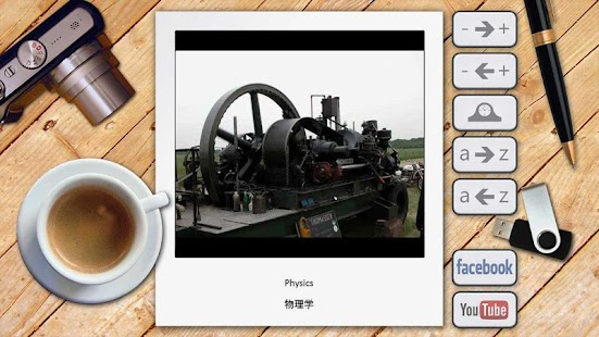 Chinese Trd Picture Dictionary - screenshot thumbnail