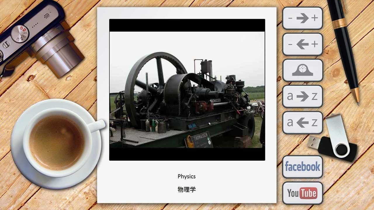 Chinese Trd Picture Dictionary - screenshot