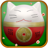 Bejeweled - Neko no banners