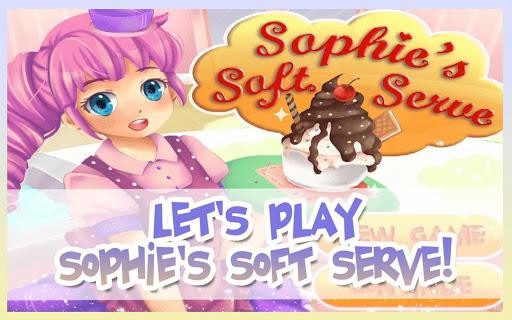 蘇菲供應軟冰淇淋