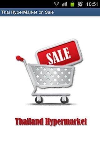 ลดราคา ThaiMarket on Sale- screenshot