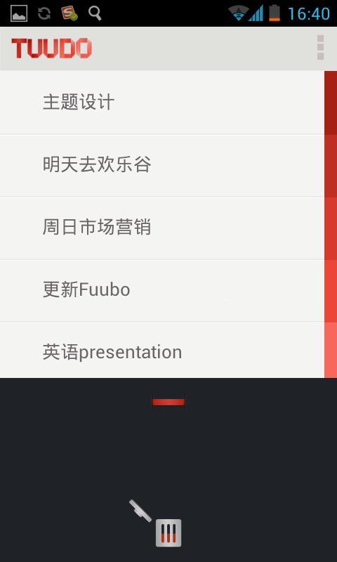Tuudo - screenshot