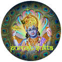 iChant- Purush Sukta icon