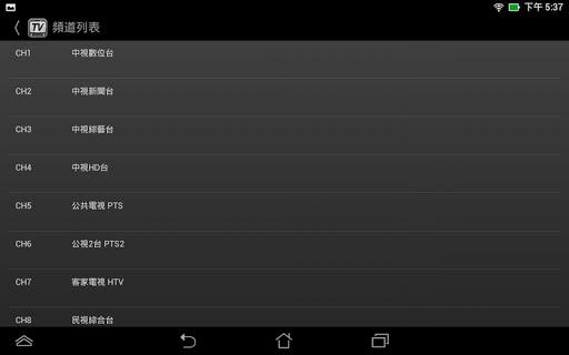HomeFree TV 1.0.30 screenshots 13