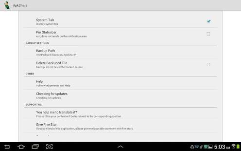 ApkShare Screenshot