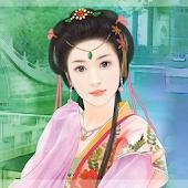Thu Nu - Ngon tinh - FULL