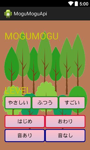 MoguMogu (Mole game) 1.0 Windows u7528 2