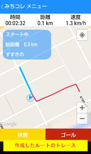Michikore 1.1.5 Windows u7528 3