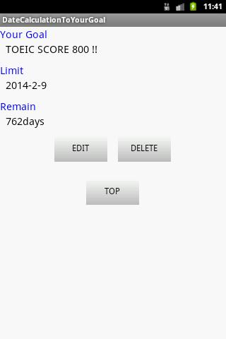 DateCalcToYourGoal- screenshot