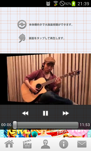 無料音乐AppのLet,sハイパーアコギ『実践アルペジオ Vol.4』 記事Game