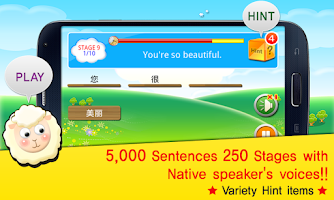 Screenshot of TS Chinese Talk Game