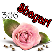 306 Shayari SMS Collection