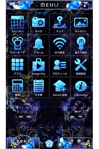 Rose and Cross u30b4u30b7u30c3u30afu306au5e7bu60f3u58c1u7d19u304du305bu304bu3048 1.0 Windows u7528 2