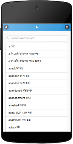 Download Eng to bd Bengali Pocket Dictionary APK latest version app