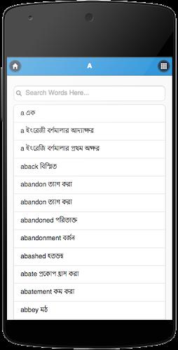 Download Eng to bd Bengali Pocket Dictionary APK latest version app