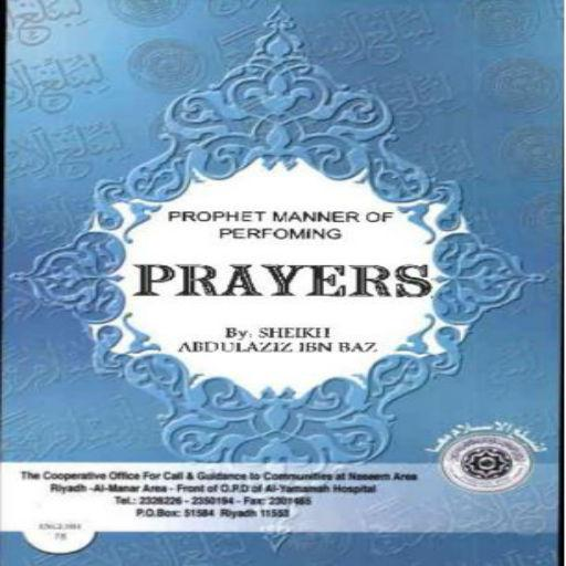 Prophet manner of prayers